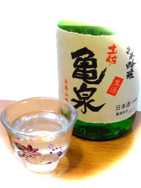 亀泉【仕込十八号】純米吟醸生酒720ml
